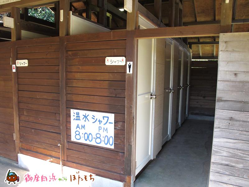 観光農園キャンプ村のシャワー室~男性用女性用は入口が分かれており、個室で温水シャワーが利用できます。~