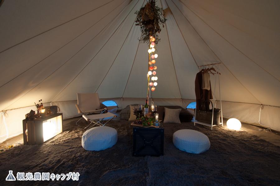 観光農園キャンプ村のグランピングキャンプサイトのテント内です。~