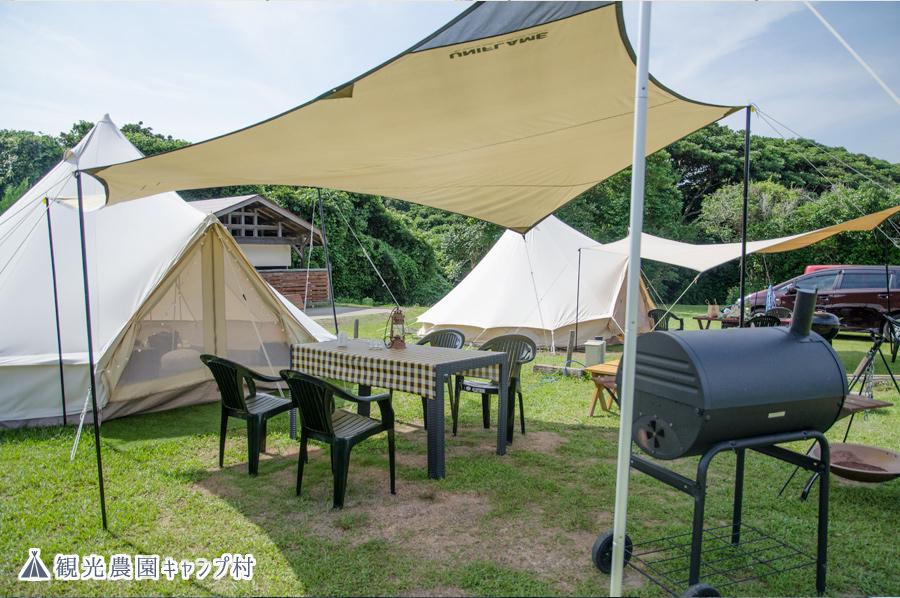 観光農園キャンプ村のグランピングキャンプサイトです。~