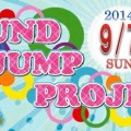 SUMMER FESTA in SHIMA SOUND JUMP PROJECT 2014 9/17SUN