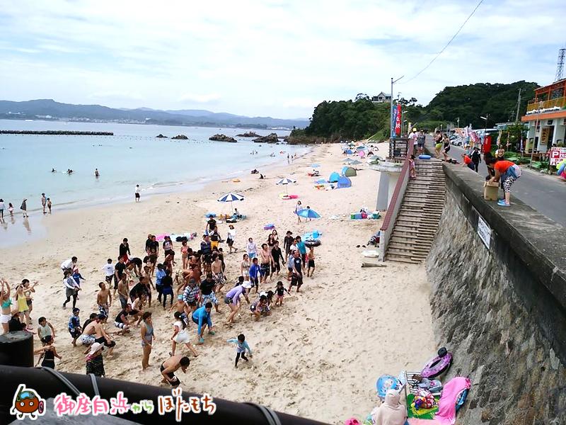 gozashirahama_signball_20150724_01
