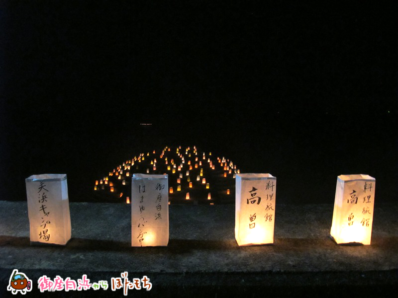 gozashirahama-candle-night-sponsor_20150801_03
