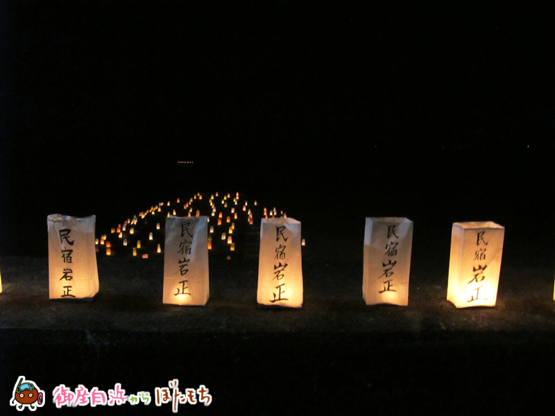 gozashirahama-candle-night-sponsor_20150801_04