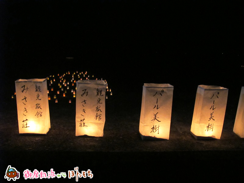 gozashirahama-candle-night-sponsor_20150801_05