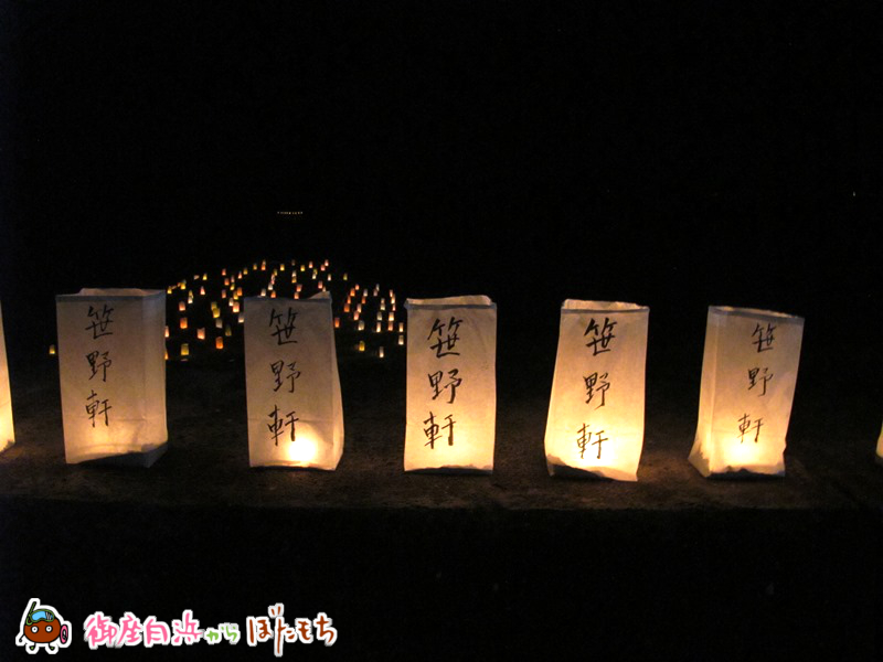 gozashirahama-candle-night-sponsor_20150801_06