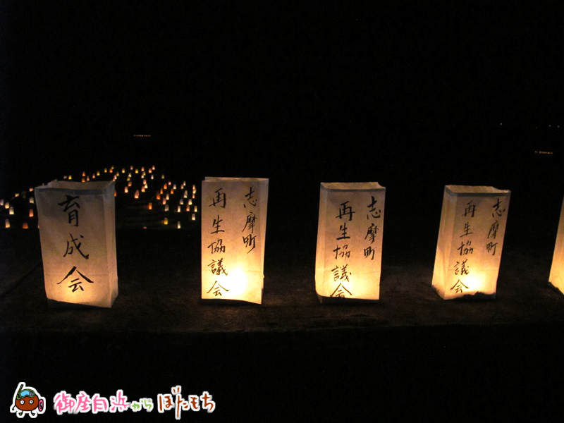 gozashirahama-candle-night-sponsor_20150801_07