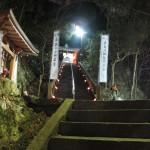 御座爪切不動尊『大晦日竹灯籠(たけとうろう)イベント』が開催されます。