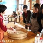 志摩の郷土料理「てこね寿司」、1人1個の寿司桶を使った料理体験イベント!!